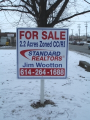 4' x 4' Commercial Real Estate Wood Sign
