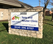Spay and Neuter Clinic