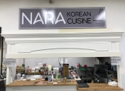 Nara Korean Cuisine
