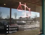 Hamayel Law Office