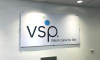 VSP Lobby Sign