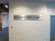 Simakovsky